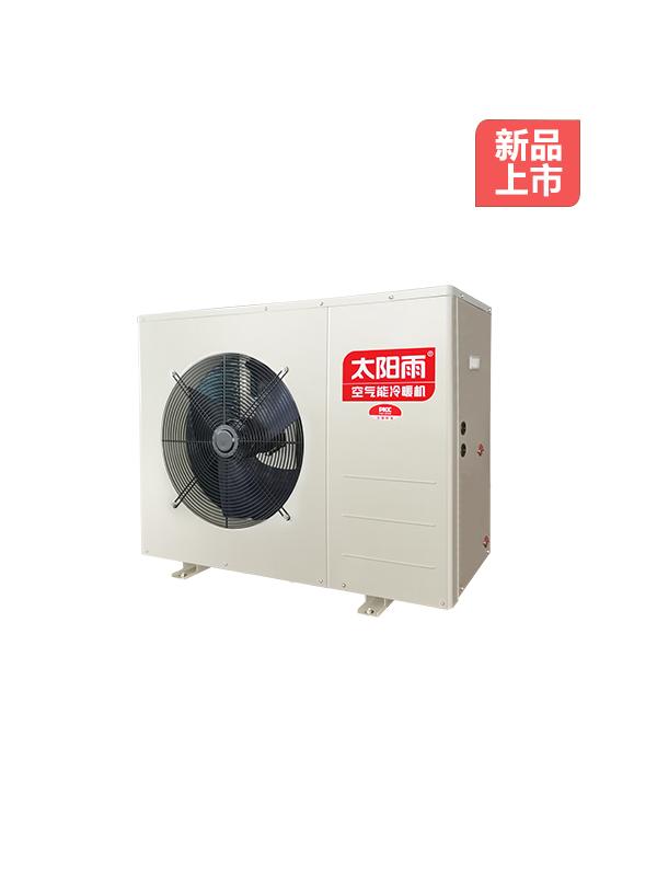 -25℃ 温暖家系列 3P 超低温 冷暖机