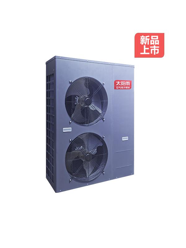 -25℃ 温暖家系列 整体式 9P/11P/13P 超低温 冷暖机