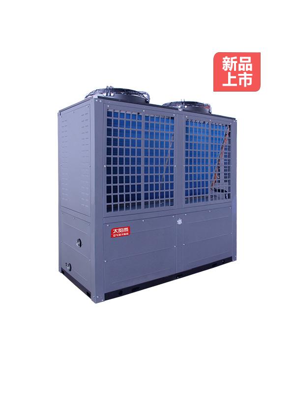 -25℃ 极光系列  25P 超低温 热水机