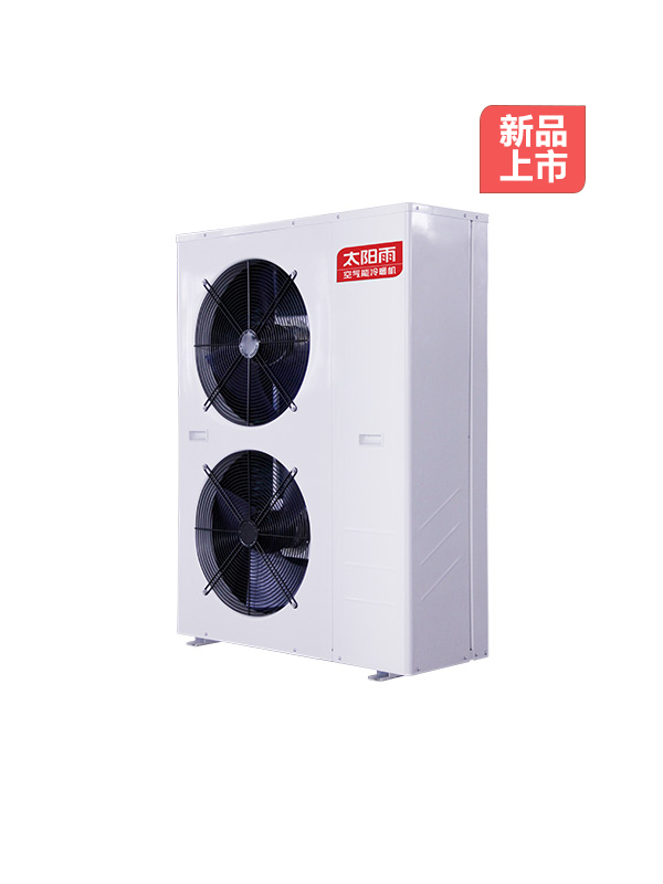 -25℃ 温暖家系列 5P 超低温 冷暖机